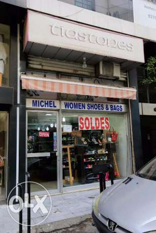 Stores in Adonis