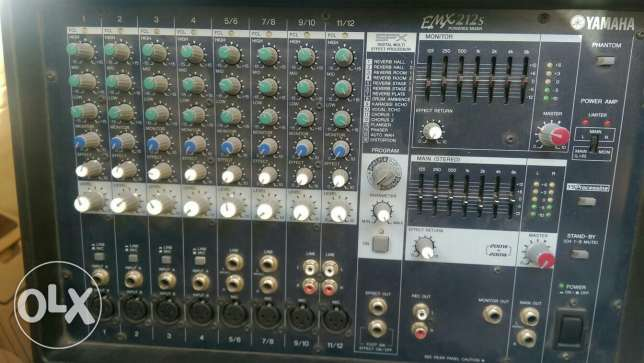 Yamaha powered mixer الكورة -  1