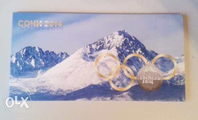 Russia SOCHI 2014 Winter Olympics set of 4 Gold Plated Unc. Coins