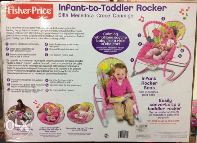 fisher-price toddler (new)