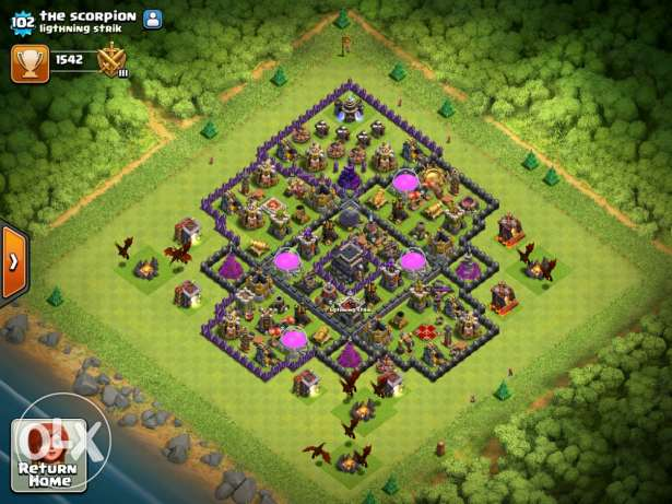 clash th9 la7 5alesa