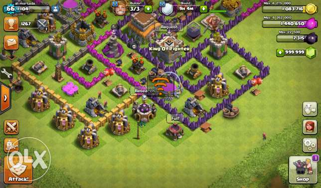 Clash Of Clans حارة حريك -  1