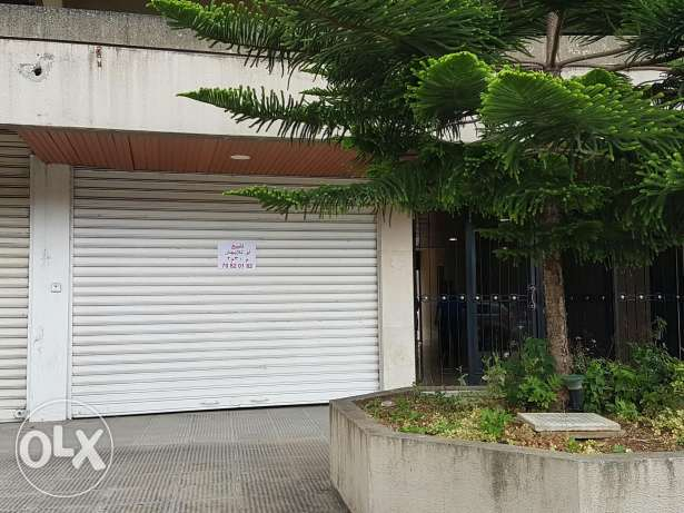 Commercial shop for rent or sale
