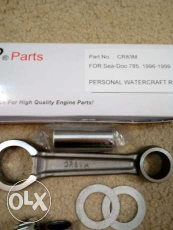 Jet ski and jet boats spare parts