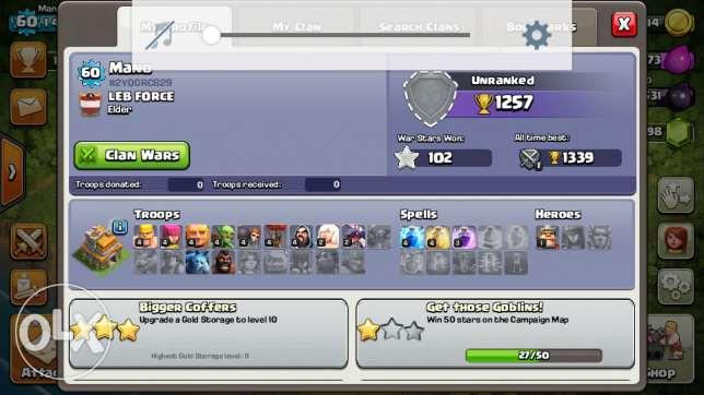 Clash of clans acc زغرتا -  2
