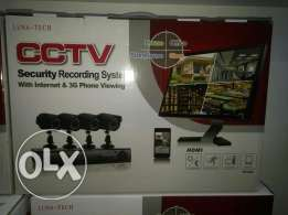New AHD kit 4 cameras + dvr online 4 channels + cables + power supply.