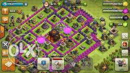 Clan of clans