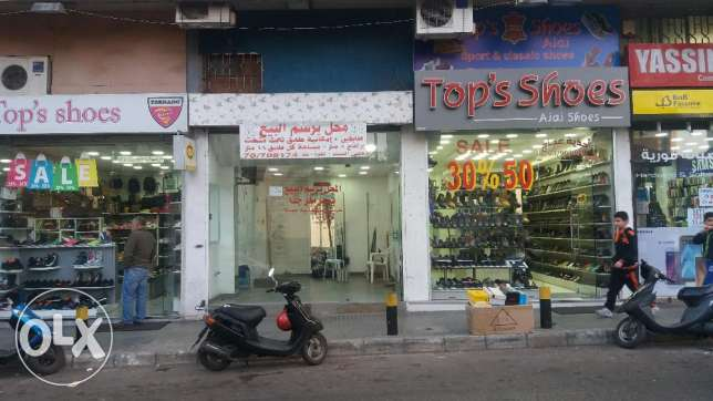 Shop for sale opposite to Dinawi petrol station Prime Location