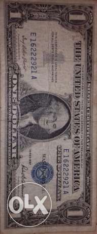 Silver Certificate One Dollar Bill