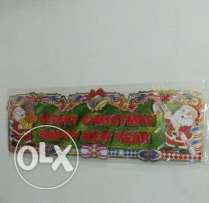 Christmas & New Year Greeting Wall Decoration