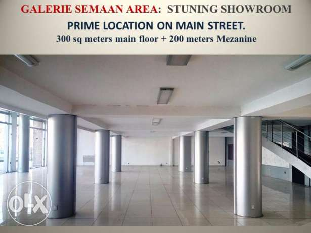 Beirut Galerie Semaan area stunning show room 500 sqm with views
