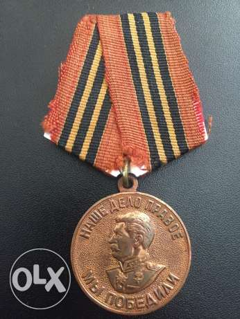 soviet ww2 medal for excellent labor achievement during the war