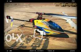 Align Helicopters