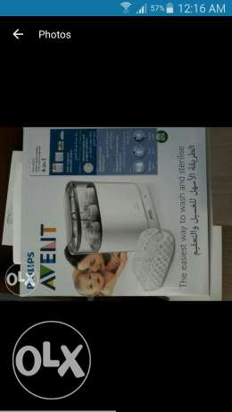 AVENT 4 in 1 sterilizer rarely used