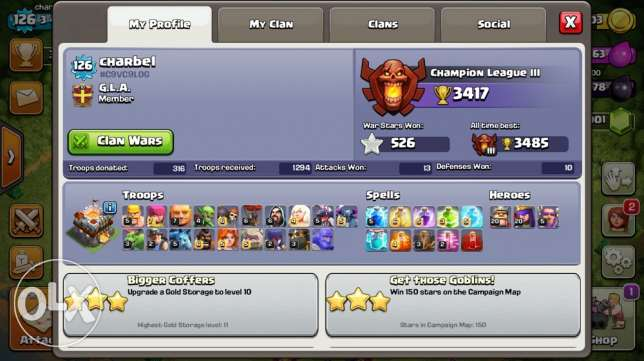 clash of clans th 11 جبيل -  2