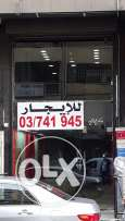 shop  for rent talat al khayat beiruth 100 m