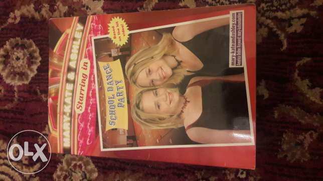 Mary Kate and Ashley books بعبدا -  3