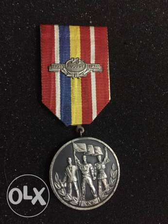 Romanian medal 30 years of liberation