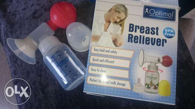 Breast Reliever