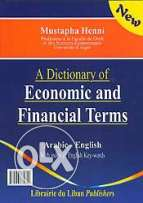 economic dictionary for sale