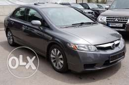 2009 Honda Civic EXL One Owner Excellent condition !