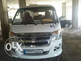 Bus foton for sale at shouf