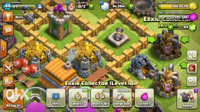 Clash of clans حارة صيدا -  4