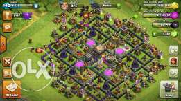 Town hall level 11 for sale