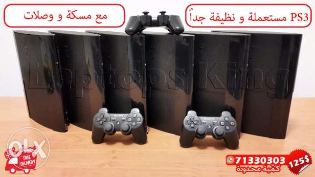 Very Clean Used PS3 السعر price 125$