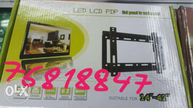 14-42 fixed plasma / Led TV wall mount.