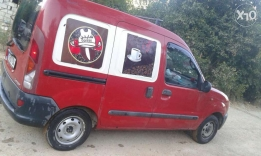 Renault Rapid for sale