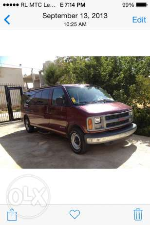 Chevrolet express 2500 heavy duty for sale or trade