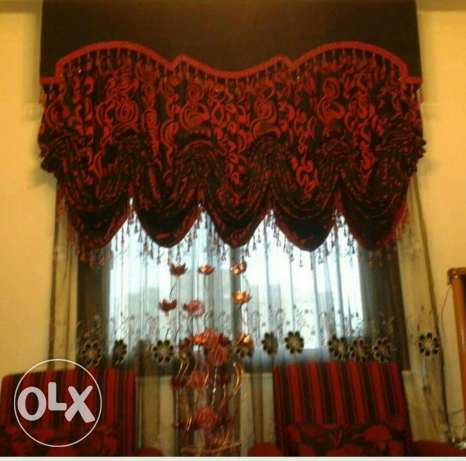 برادي Curtains عل طلب