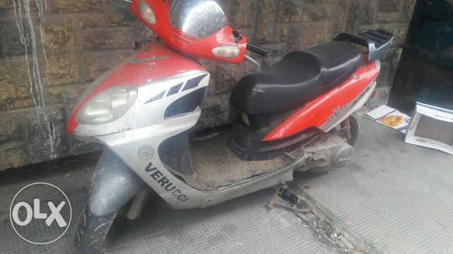 ow bike for sale