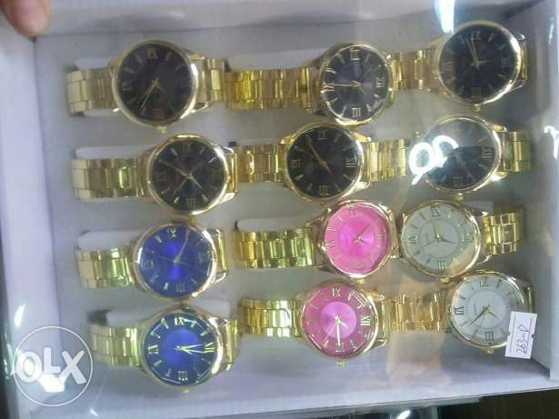 Watch for ladies عرمون -  1