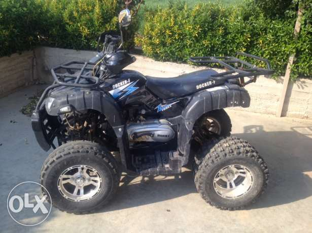 ATV for sale