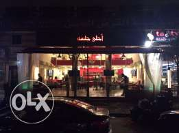 demi chef wanted for resto cafe kneesit mar mkhayil