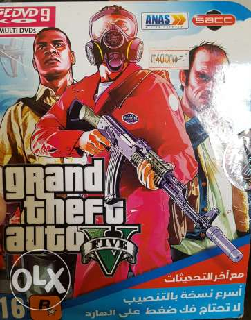 cd gta 5 lal computer only 15$