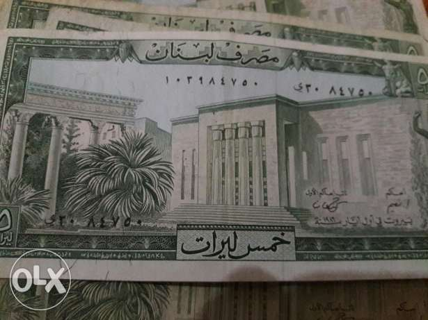 Lebaness Money