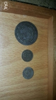 Very rare old coins