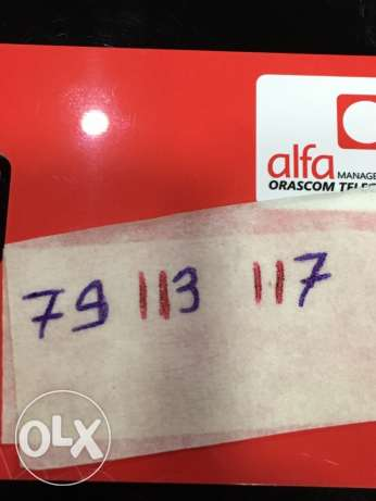 alfa special number recharge