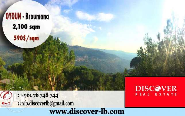 2,100 sqm Land for sale in OUYOUN - Broumana
