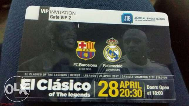 2 VIP cards