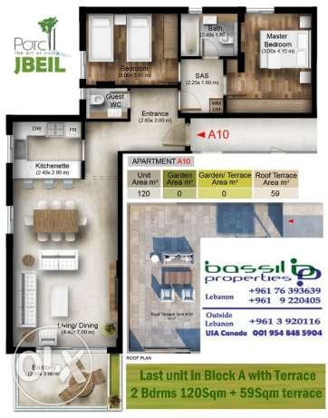 JBEIL Last Unit with terrace in Block A
