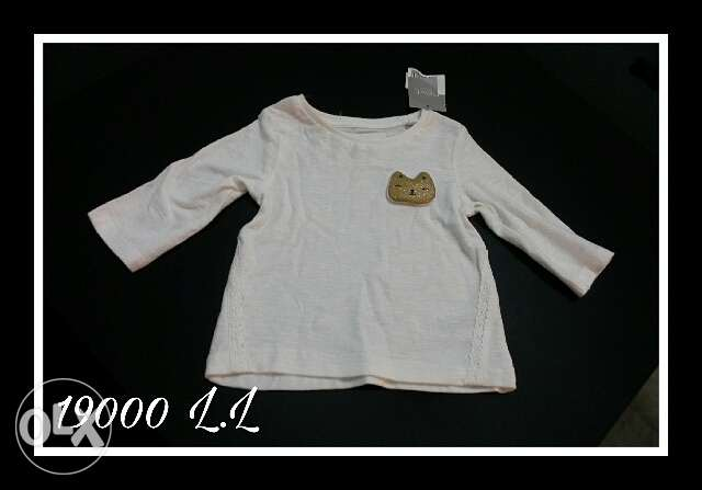 Available size: 3-6 months