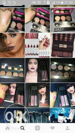 Make up order now nice price