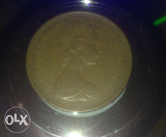 Coin - new pence 1971 - Queen elizabeth ||