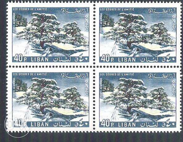 MNH Block of 4 Stamps Cedar Tree Cedars Lebanon Liban 1965