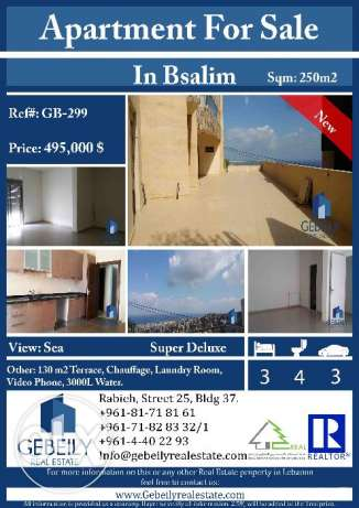 Apartment for Sale in Bsalim GB299
