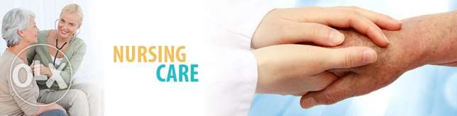nursing care at home and hospital